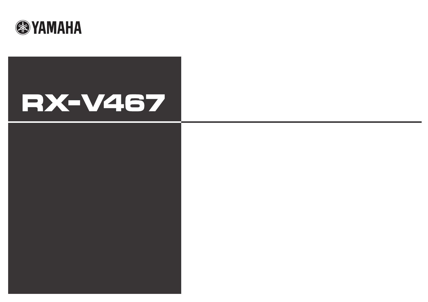 Podłączenie odbiornika Yamaha