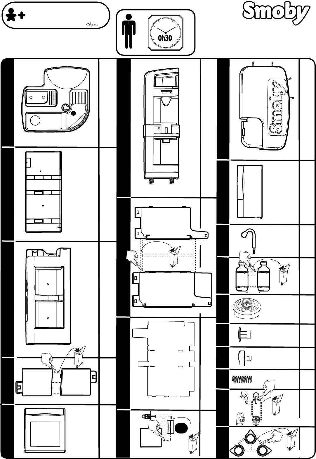 Instrukcja Obsługi Smoby Tefal Studio Kitchen 12 Stron